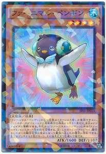 fuffal-penguin