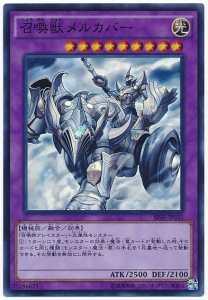 merkabaah-the-eidolon-beast