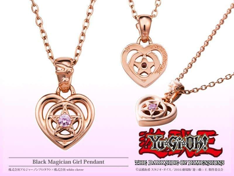 The organization the dark side of dimensions magician accessories yu gi oh the movie dark magician girl pendant price 10000 yen base price release date early march 2017 specifications aloadofball Images