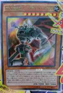 V-Jump Promo] Ancient Gear Golem - Mechanized Melee - Yu-Gi