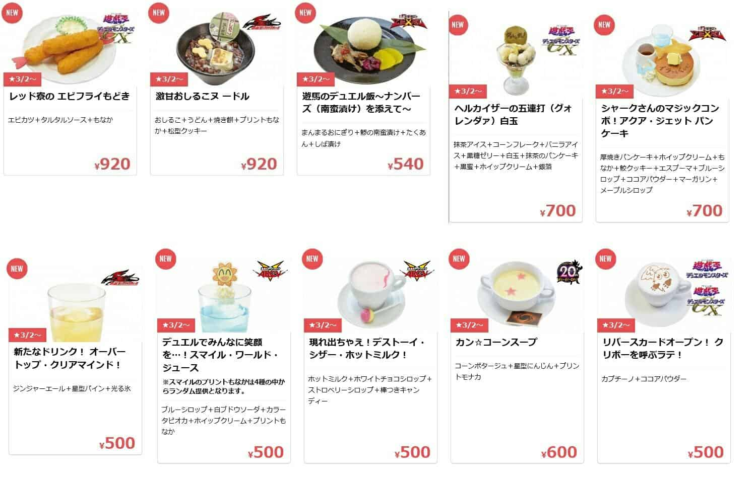 japan] new animate cafe food items and white day event | the