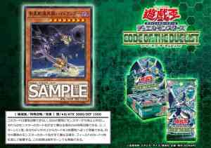 [COTD] Hydralander the Orbital Shadowlite Weapon C7gKyDZWsAUXpE1