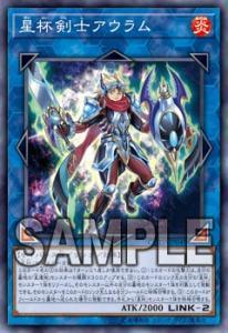 [COTD] Stargrail Swordsman Aurum Stargrail-Swordsman-Aurum