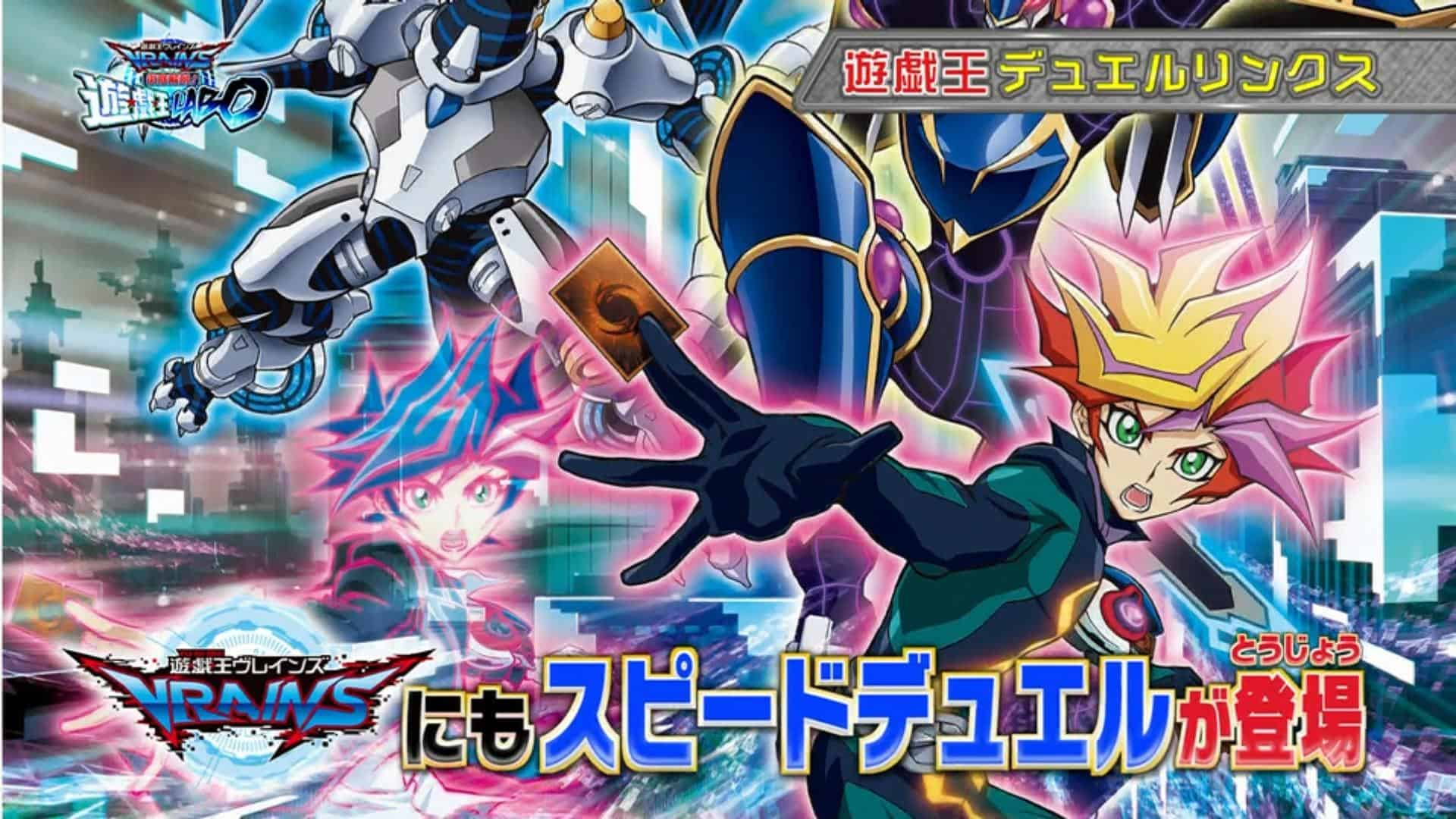 vrains new information from labo week 1 the organization