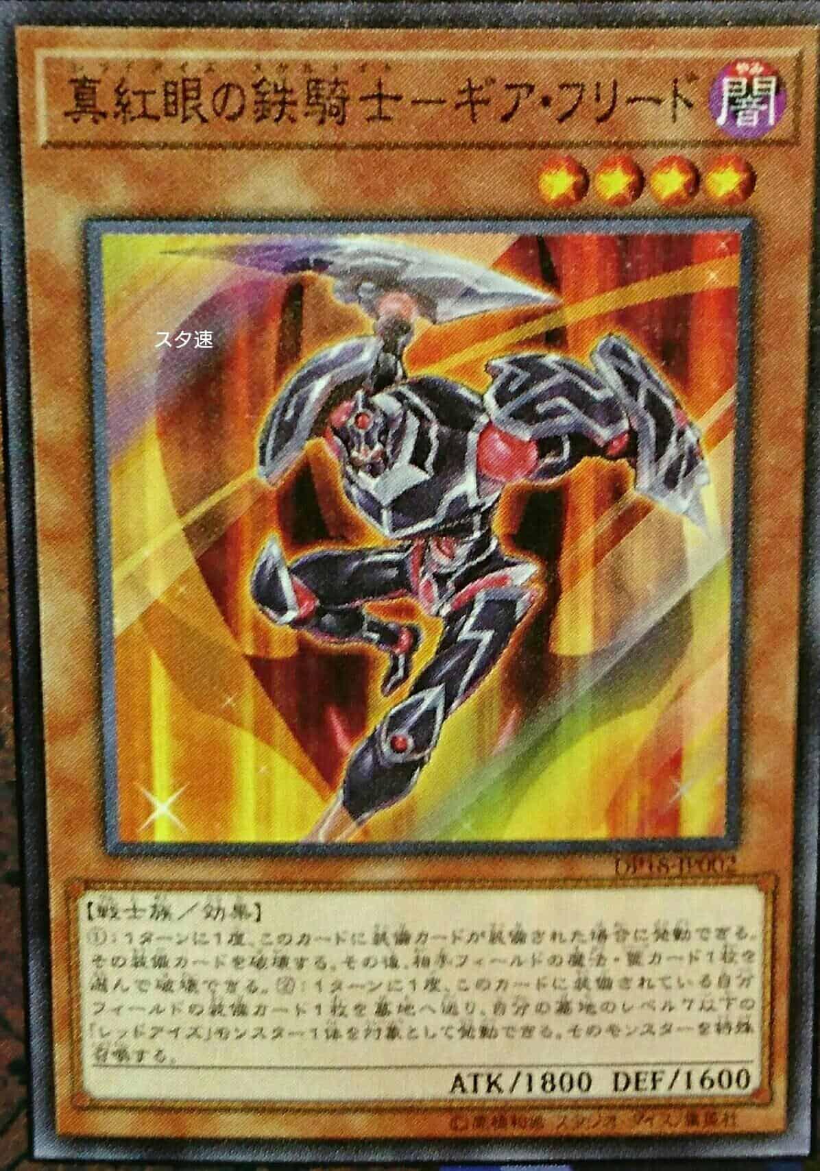 v jump june 2017 duelist pack legend duelist the organization