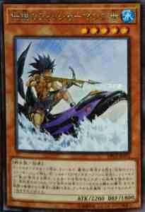Densetsu no Fisherman Nisei Cba106c1