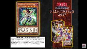 [CP17] Vision HERO Witch Raider Witchraid