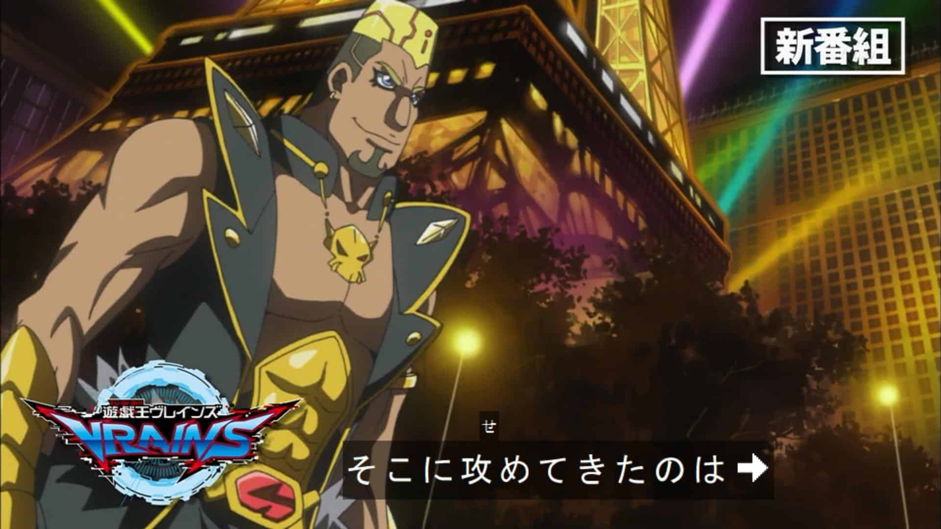 The Organization   [VRAINS] New Information from LABO (Week 5)