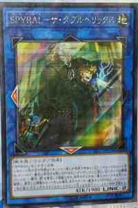 [V Jump] Booster Pack Cards 0b74c339
