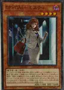 [V Jump] Booster Pack Cards 14175222