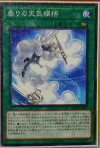 [V Jump] Booster Pack Cards 1c1d8362