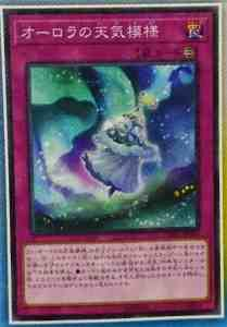 [V Jump] Booster Pack Cards 68fa28b2