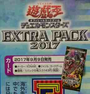[V Jump] Booster Pack Cards 8f40cbca-1