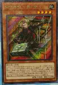 [V Jump] Booster Pack Cards A2fd2877-1