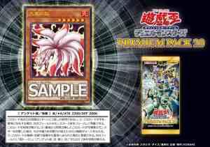 PP20] Nine-Tailed Fox - Yu-Gi-Oh! TCG/OCG Card Discussion