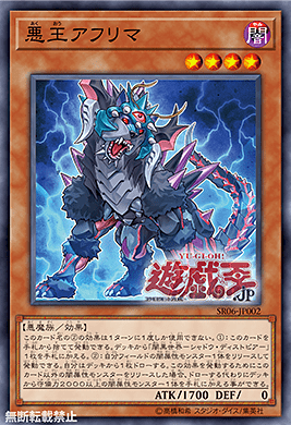The Organization Sdr06 Cards From Vjump News Lair Of