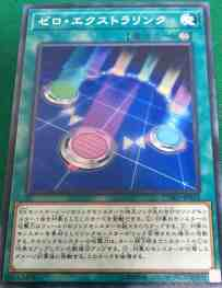 [OCG] Cybernetic Horizon - Page 4 Fc124bad