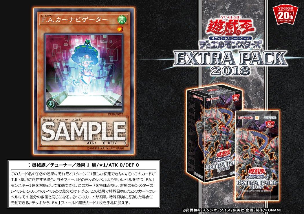 Νέες Κυκλοφορίες στο Yu-Gi-Oh! OCG - Σελίδα 31 DlHMjuBU8AAdwAf