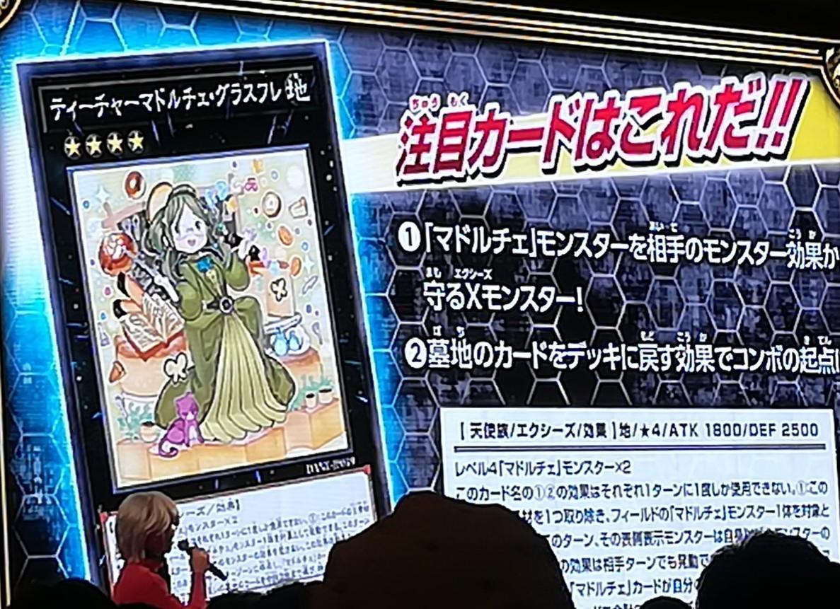 Νέες Κυκλοφορίες στο Yu-Gi-Oh! OCG - Σελίδα 37 78d83e09