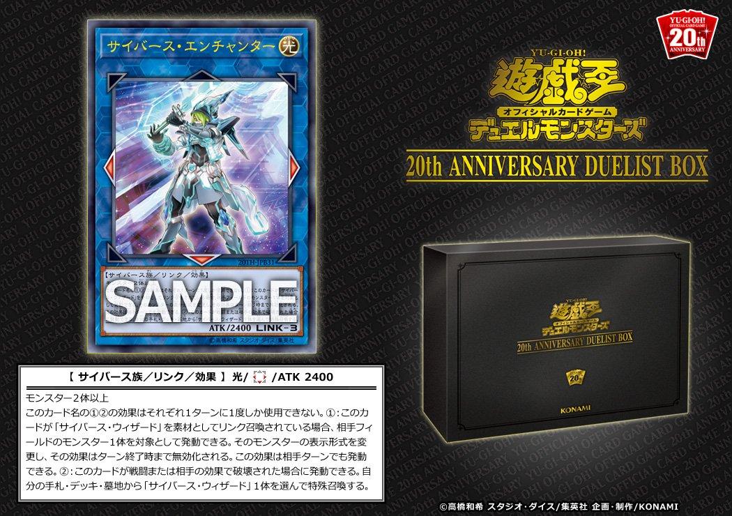 Νέες Κυκλοφορίες στο Yu-Gi-Oh! OCG - Σελίδα 37 DuwUjHGVAAAgBHi