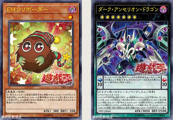 Νέες Κυκλοφορίες στο Yu-Gi-Oh! OCG - Σελίδα 37 KuribohAnthelion