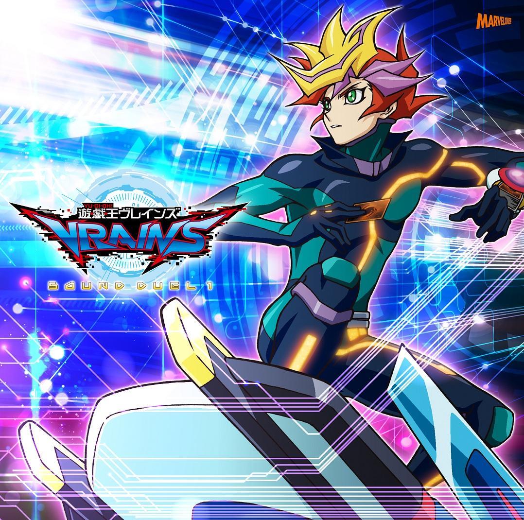 Yu-Gi-Oh! VRAINS Sound Duel 2