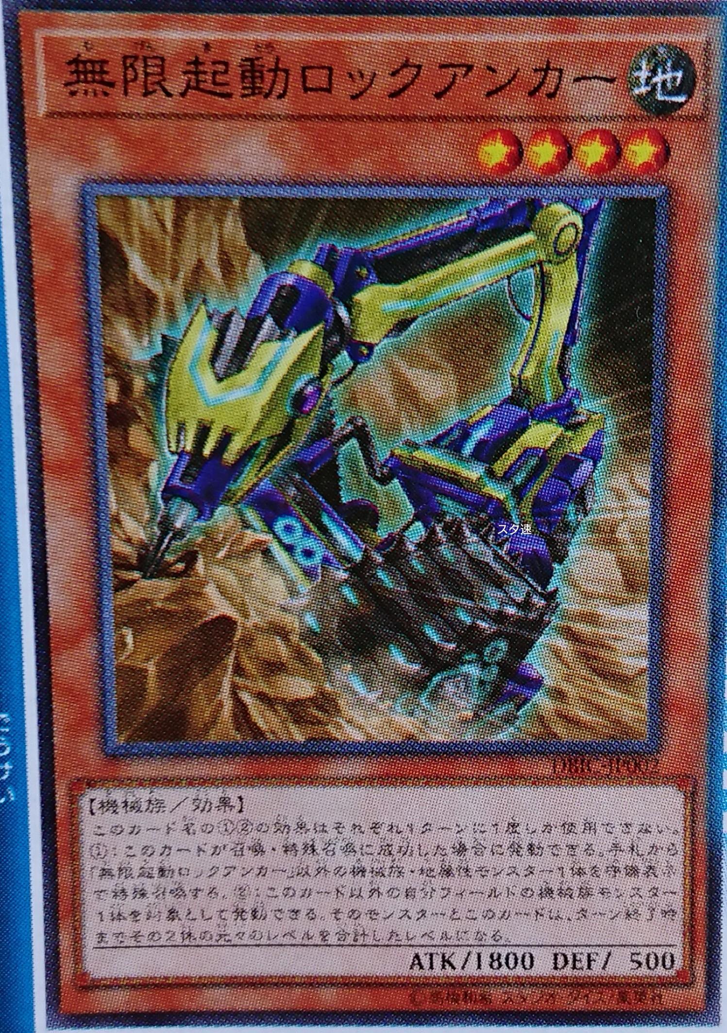 Νέες Κυκλοφορίες στο Yu-Gi-Oh! OCG - Σελίδα 39 2d5c30d3