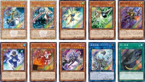 [20CP] Full List of Rarities Cards