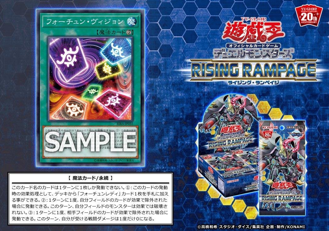 Νέες Κυκλοφορίες στο Yu-Gi-Oh! OCG - Σελίδα 41 D1mGO2DUwAAQ4b_