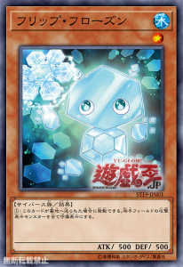 IceGuy.png?resize=206%2C300&ssl=1