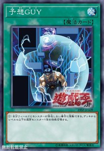 [OCG] Special Pack 20th Anniversary Edition Volume 5 ShowingUpWhereYouLeastExpectIt