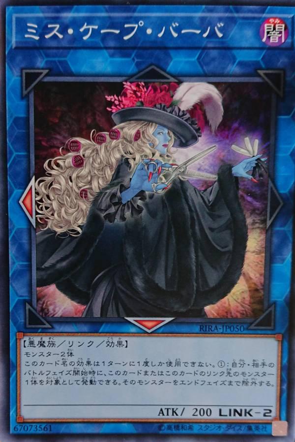Νέες Κυκλοφορίες στο Yu-Gi-Oh! OCG - Σελίδα 44 08fd9945