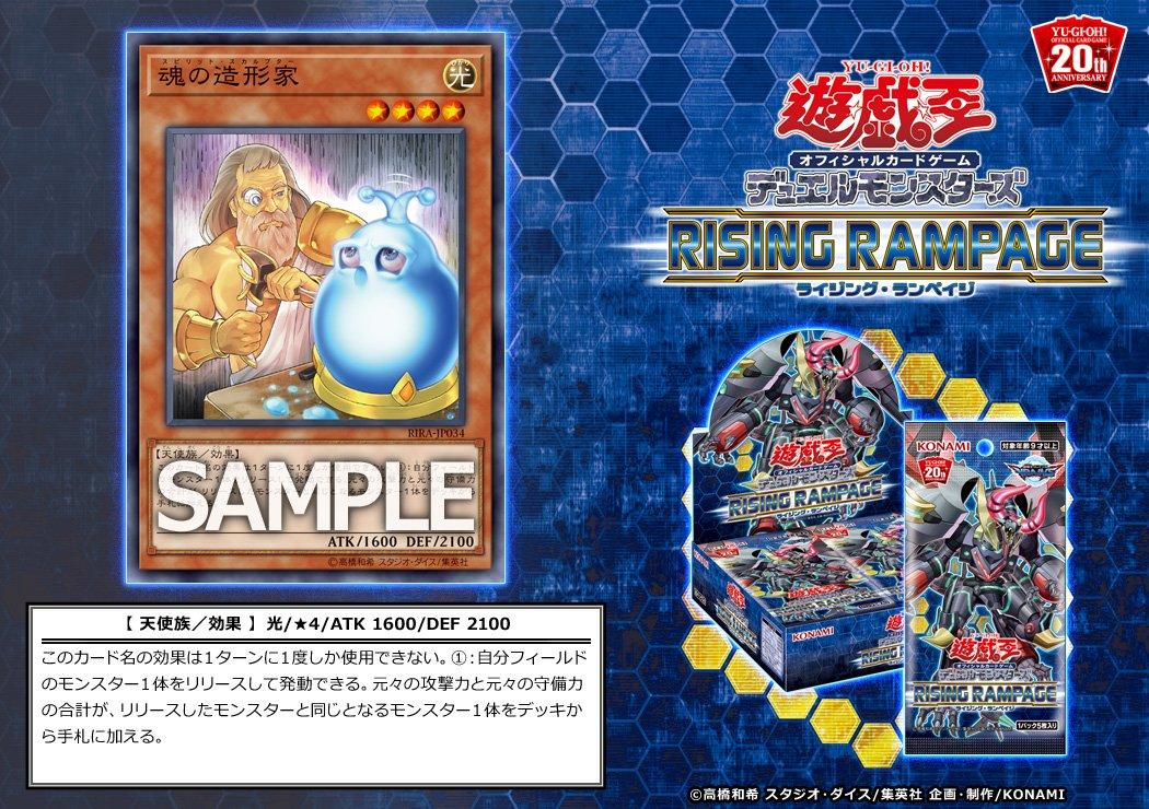 Νέες Κυκλοφορίες στο Yu-Gi-Oh! OCG - Σελίδα 43 D3HdFpIV4AMs-Eq