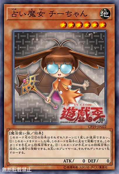 Νέες Κυκλοφορίες στο Yu-Gi-Oh! OCG - Σελίδα 44 DeathByCarly