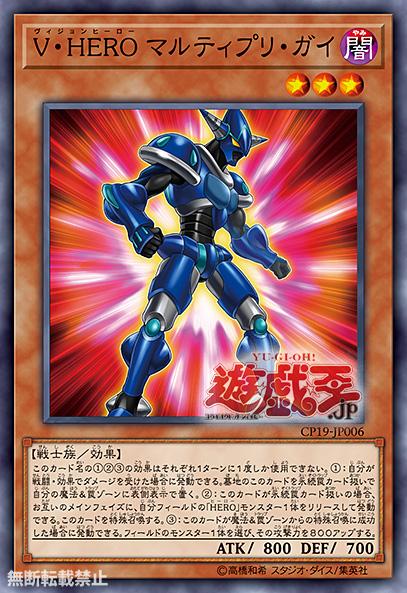 Νέες Κυκλοφορίες στο Yu-Gi-Oh! OCG - Σελίδα 44 RememberX-ManTheLastStandIDo