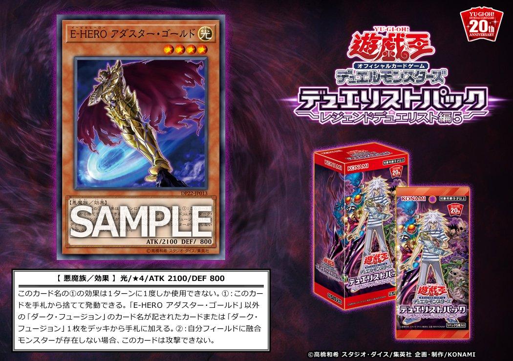Νέες Κυκλοφορίες στο Yu-Gi-Oh! OCG - Σελίδα 47 D7AXPJiUIAMJ9tk
