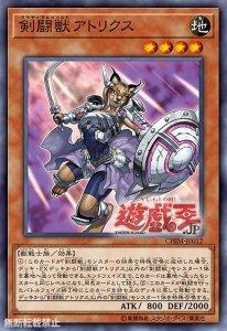 [CHIM] New Gladiator Beasts D-I-yVgU8AAaYTz