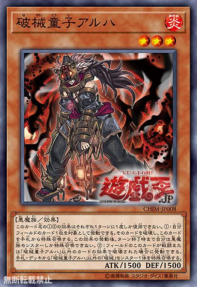Νέες Κυκλοφορίες στο Yu-Gi-Oh! OCG - Σελίδα 49 FireDouji