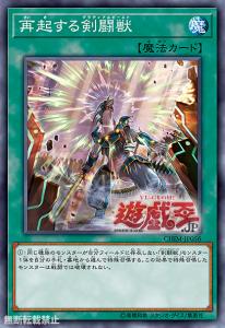 [CHIM] New Gladiator Beasts HailMaryPass
