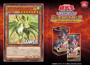 Νέες Κυκλοφορίες στο Yu-Gi-Oh! OCG - Σελίδα 51 Dragon-Maid-Luft
