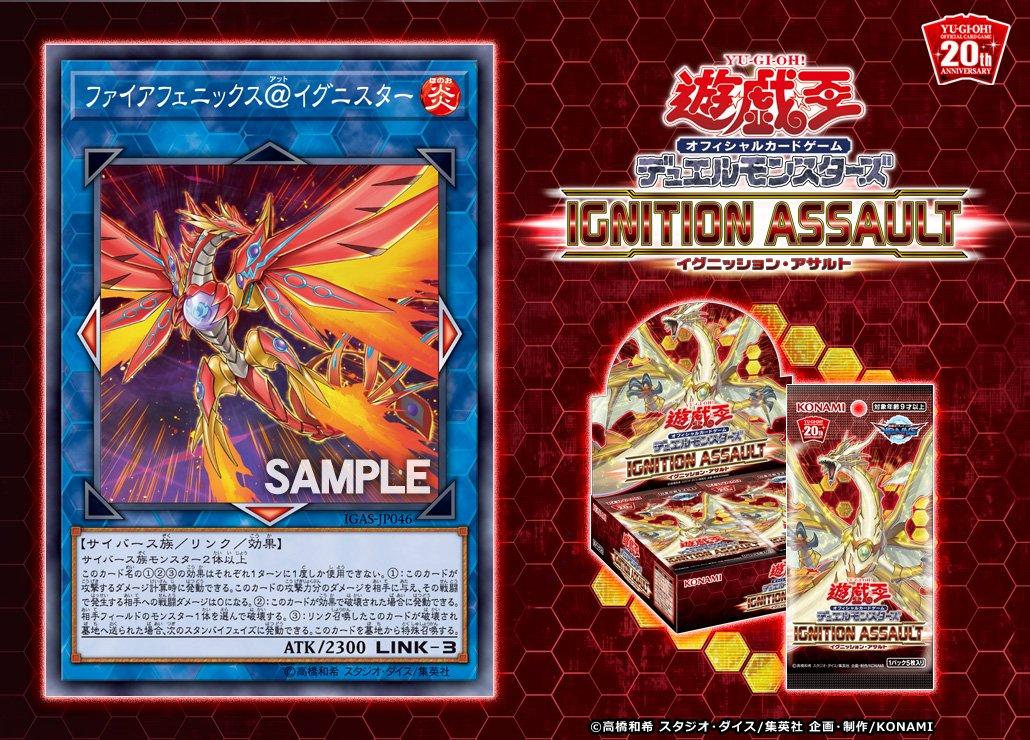 Νέες Κυκλοφορίες στο Yu-Gi-Oh! OCG - Σελίδα 51 EBVvURaU0AEO6n3