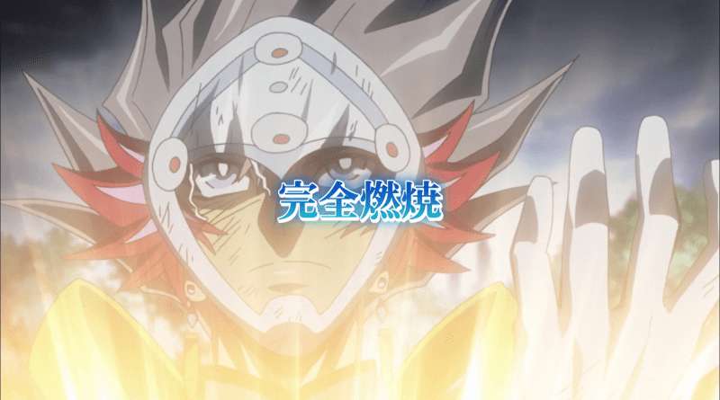 The Organization | Category: Yu-Gi-Oh! VRAINS