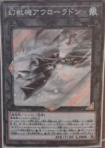 Mecha-Phantom-Beast-Auroradon.jpg?resize