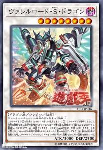 Legendary Gold Box: The Rival Cards BorreloadSavageDragon