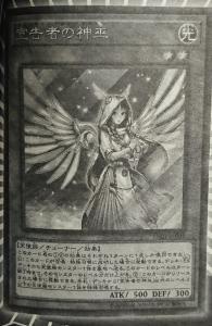 [OCG] Diviner of the Heralds C65d3108