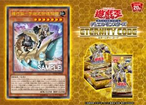 Νέες Κυκλοφορίες στο Yu-Gi-Oh! OCG - Σελίδα 59 ENuM694UEAI7M6D