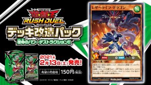 [RD/KP04] Leather-Life Dragon ErMSqWTVcAE6M0Z