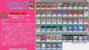 Magician Pendulum Deck Ev62XJiVkAYl-k9