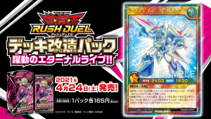 [RD/KP05] Ice Age Catapult Unnamed-file-6