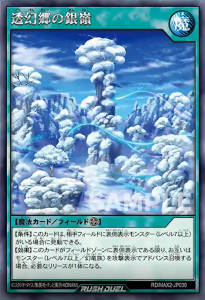 [RD/MAX2] The Snow-Capped Summit of Spectral Shangri-La Unnamed-file-2